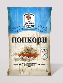 """Попкорн зерно для  СВЧ """"Капитан Хруст"""" соль, 90 г"""