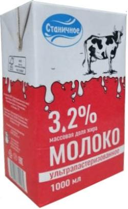 """Молоко ультропастер. 3,2 % """"Станичное"""" 1л ГОСТ"""