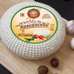 """Сыр """"Кавказский"""", 330 г"""