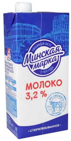 """Молоко стерилизованное """"Минская Марка"""" 3,2%"""