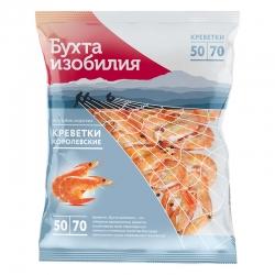 Креветки королевские 50/70 шт/кг
