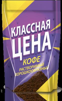 Кофе КЛАССНАЯ ЦЕНА  зип пакет 100 гр,ПОРОШКООБРАЗНЫЙ