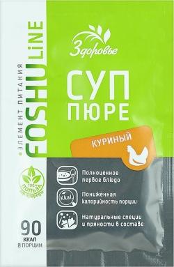 Здоровье Суп пюре Куриный 20г (2бл*40шт) (80)