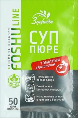 Здоровье Суп пюре Томатный с базиликом 20г (2бл*40шт) (80)