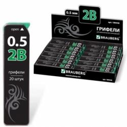 """Грифели запасные BRAUBERG, комплект 20 шт., """"Black Jack"""" Hi-Polymer, 2В"""
