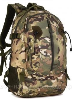 Рюкзак 5009 (40 л)