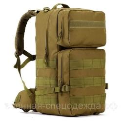 Рюкзак 5008 (55 л) песочный