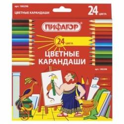 Карандаши цветные ПИФАГОР, 24 цвета