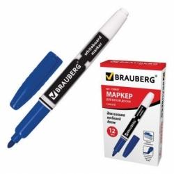 Маркер для доски BRAUBERG, синий