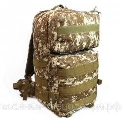 Рюкзак 5008 (55 л)