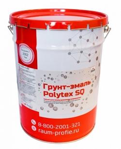 Грунт-эмаль по металлу Polytex SQ