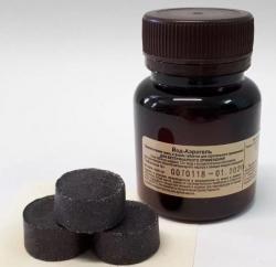 Йод-Аэрогель 3 таблетки
