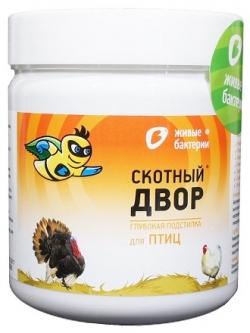 Глубокая подстилка для птиц Скотный Двор 0,5 кг
