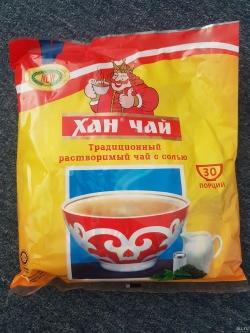 ЮТК Чай с йодир.солью ХАН 10пак*12г (50) м/у Н