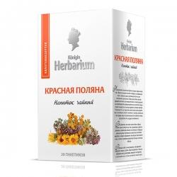 """KÖNIGIN HERBARIUM """"красная Поляна"""". 20 пакетиков."""