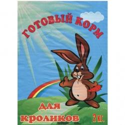 """Готовый корм для кроликов 2,0 кг """"Богатей"""""""