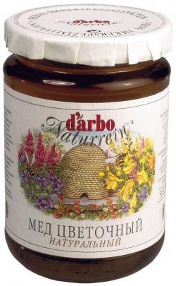 Мед DARBO Цветочный 500 г ст/б