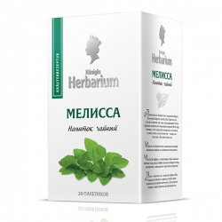 "KÖNIGIN HERBARIUM ""Мелисса"". 20 пакетиков."