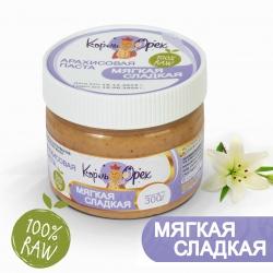 Арахисовая паста «Мягкая» сладкая (RAW) на основе сырого арахиса 30 гр