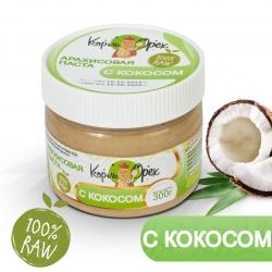 Арахисовая паста «С кокосом» 30 гр