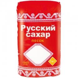 Сахар-песок Русский ГОСТ п/пак Т10х1кг.