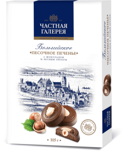 Частная Галерея Печенье Бельгийское шок/лесн орех 105г (12)