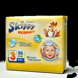 Подгузники для детей Skippy Econom, р-р3 (4-9кг), 56 шт.