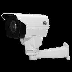 Камера IP уличная 2Mpx SТ-901 IP HOME (5,1 - 51mm)