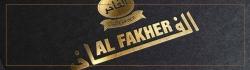 Смесь для кальяна «Al Fakher»