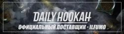 Смесь для кальяна «Daily Hookah»