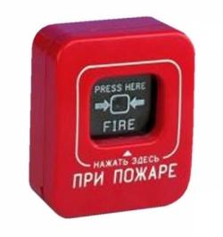Ручной пожарный извещатель ИПР-Ксу (ИОПР 513/101-2) FIRE без крышки