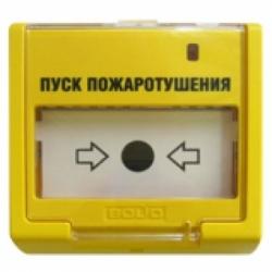Извещатель пожарный ручной ИПР 513-3М ЭДУ