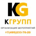 ИП Громов Алексей Викторович
