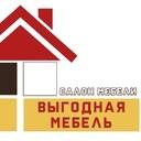 ИП Поваляева Наталья Викторовна